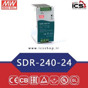 منبع تغذیه 24ولت 10آمپر مین ول SDR-240-24