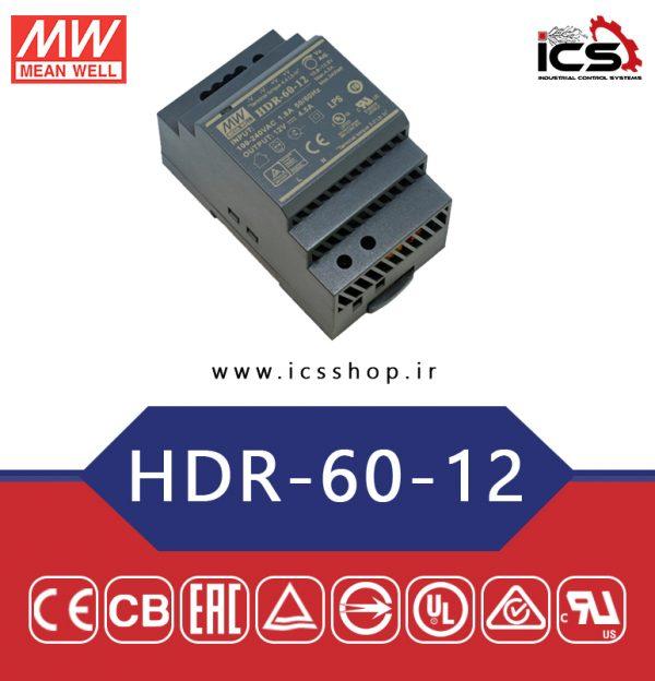 منبع تغذیه سوئیچینگ 12 ولت 4.5 آمپر مین ول hdr-60-12 MEANWELL