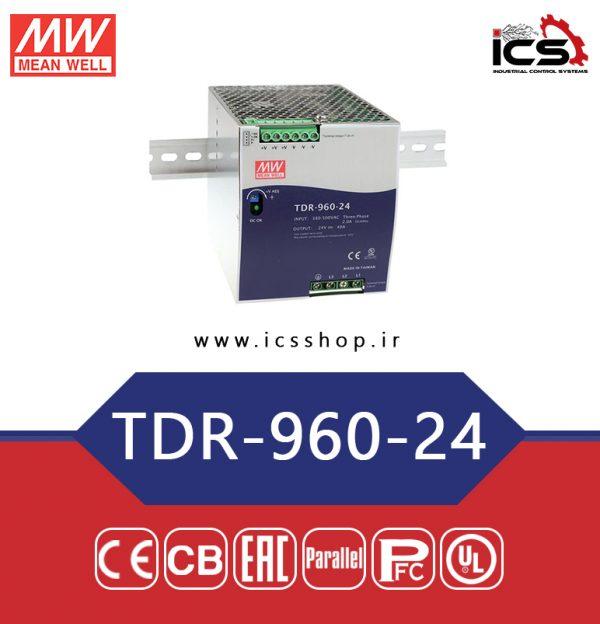 منبع تغذیه 24 ولت 40 آمپر مین ول tdr-960-24