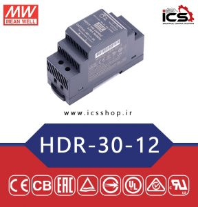 منبع تغذیه سوئیچینگ 12 ولت 2 آمپر ریلی مین ول (HDR-30-12 MEANWELL)