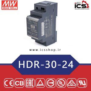 منبع تغذیه سوئیچینگ 24 ولت 1.5 آمپر ریلی مین ول (HDR-30-24 MEANWELL)