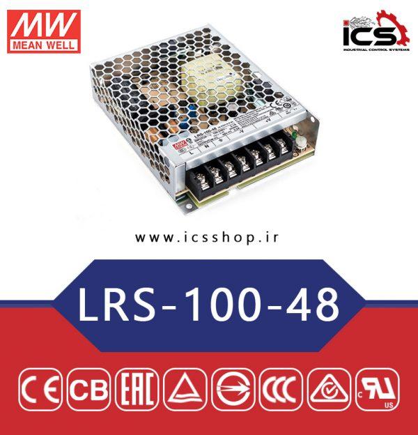 منبع تغذیه 48 ولت 2.3 آمپر مین ول (LRS-100-48)