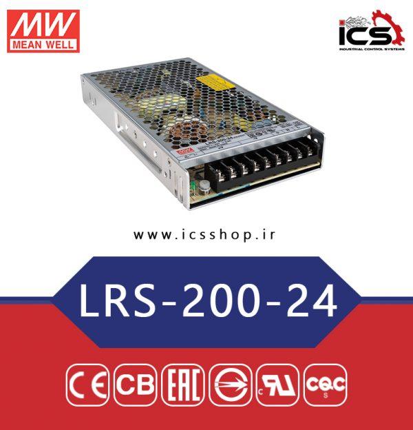 منبع تغذیه 24 ولت 8.8 آمپر مین ول LRS-200-24