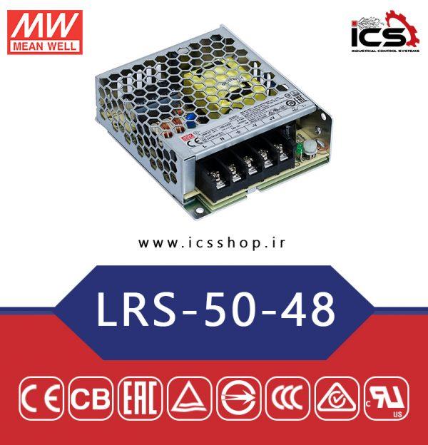 منبع تغذیه 48 ولت 1.1 آمپر مین ول (LRS-50-48)