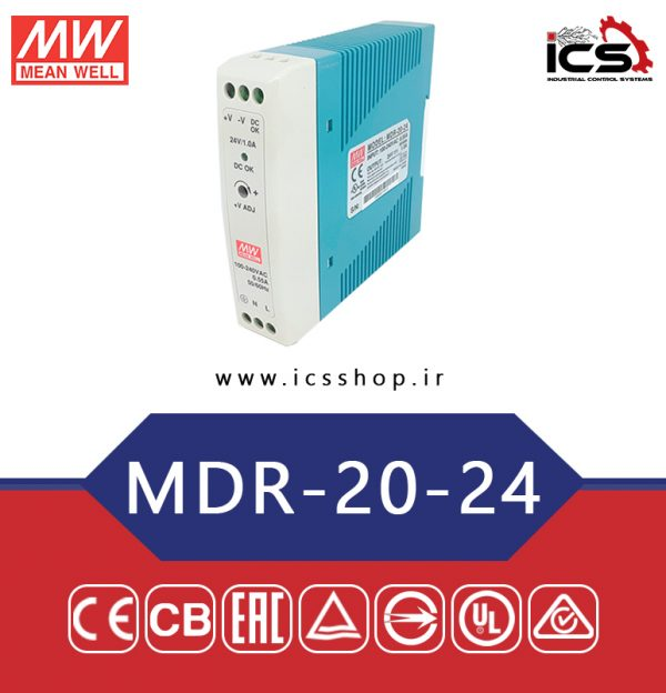 منبع تغذیه 24 ولت 1 آمپر مین ول (MDR-20-24)