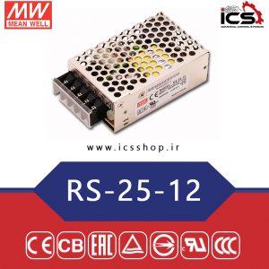 منبع تغذیه 12 ولت 2.1 آمپر مین ول RS-25-12