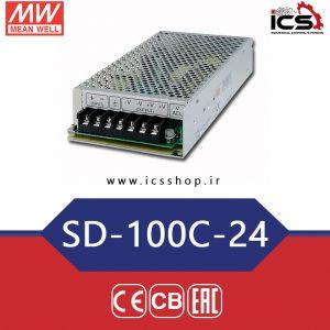 کانورتر 24 ولت 4.2 آمپر مین ول SD-100c-24