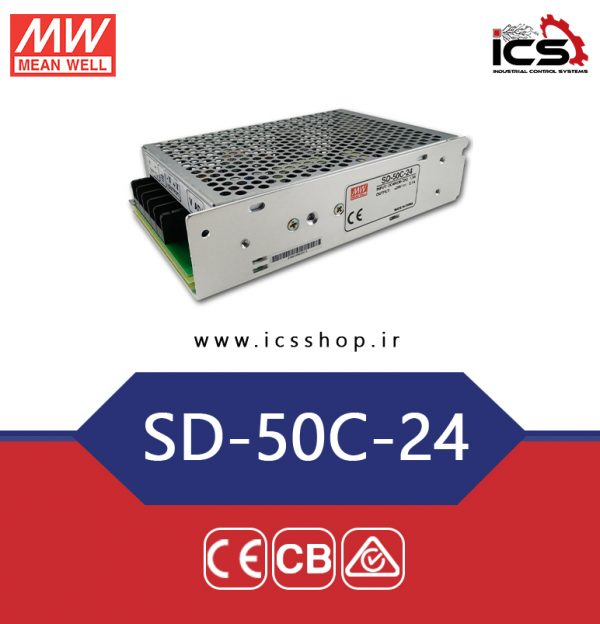 کانورتر 24 ولت 2.1 آمپر مین ول SD-50C-24