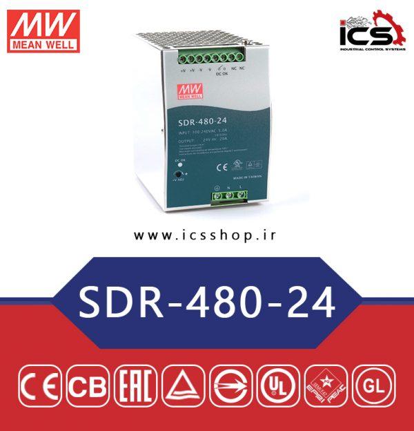 منبع تغذیه 24 ولت 20 آمپر مین ول SDR-480-24