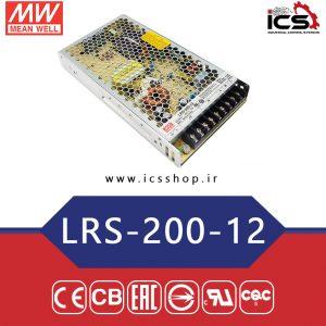 منبع تغذیه 12 ولت 17 آمپر مین ول LRS-200-12