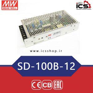 کانورتر 12 ولت 8.5 آمپر مین ول sd-100b-12