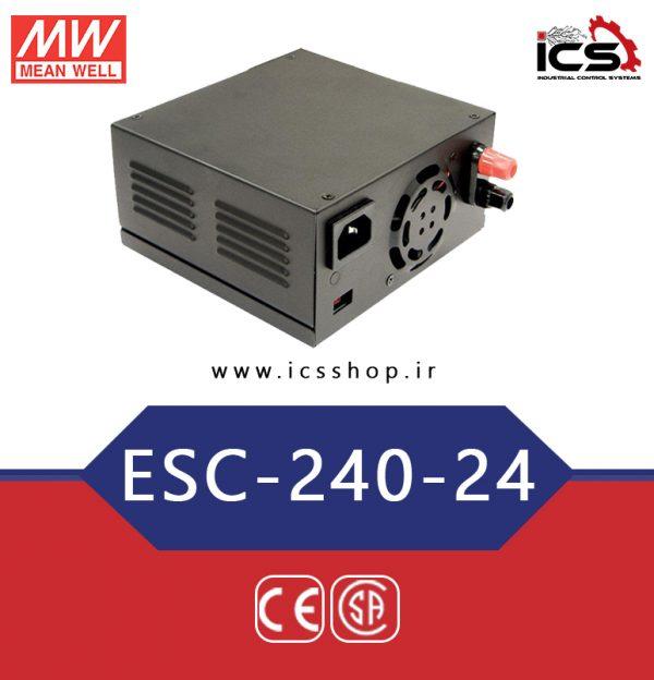 شارژر صنعتی 24 ولت 8 آمپر مین ول ESC-240-24 MEANWELL