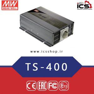 اینورتر 400 وات (مبدل DC به AC) مین ول TS-400