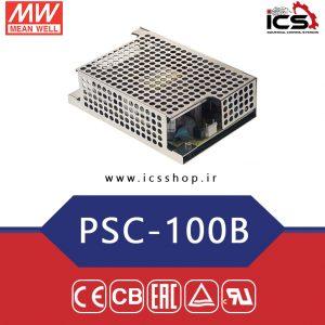 منبع تغذیه و شارژر 24 ولت 3.5 آمپر مین ول PSC-100B