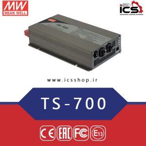 اینورتر 700 وات (مبدل DC به AC) مین ول TS-700