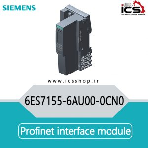 PROFINET Interface Module 6ES7155-6AU00-0CN0