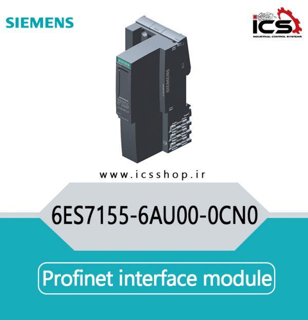 PROFINET Interface Module 6ES7155-6AU00-0CN0