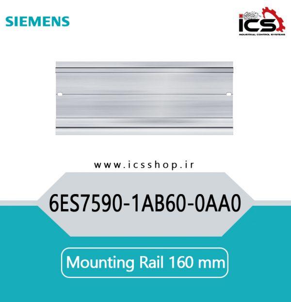 SIEMENS Rail 6ES7590-1AB60-0AA0