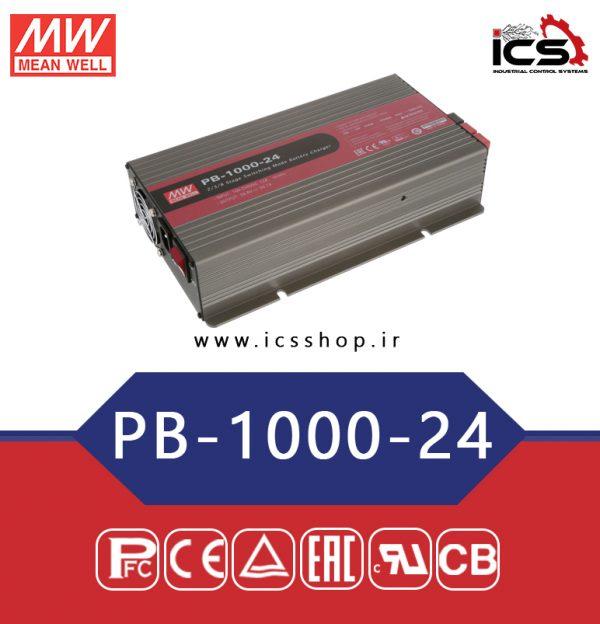 شارژر 28.8 ولت 34.7 آمپر مین ول PB-1000-24