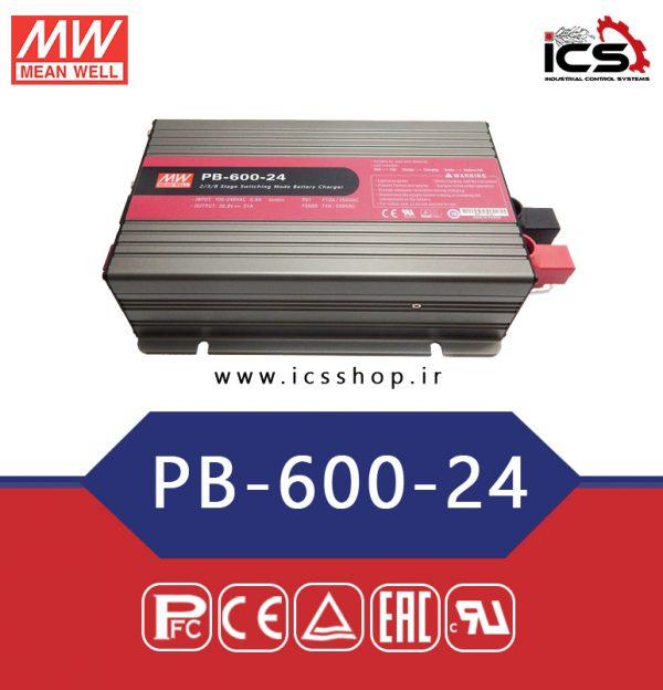 شارژر 28.8 ولت 21 آمپر مین ول PB-600-24