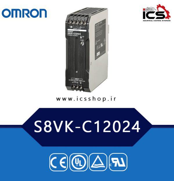 S8VK-C12024