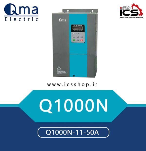 q1000n-11-50a