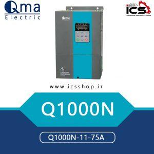 q1000n-11-75a