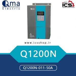 q1200n-011-50a